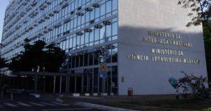 Fachada do Ministério da Ciência, Tecnologia, Inovações e Comunicações em Brasília - Reprodução