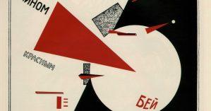 """""""Bata os brancos com a cunha vermelha"""", cartaz soviético de 1920."""
