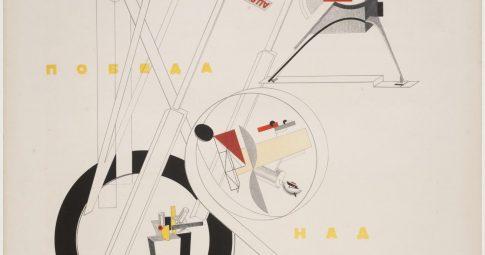 El Lissitzky, Parte da Feira de Maquinaria (1923)