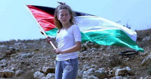 A palestina Ahed Tamini - Reprodução