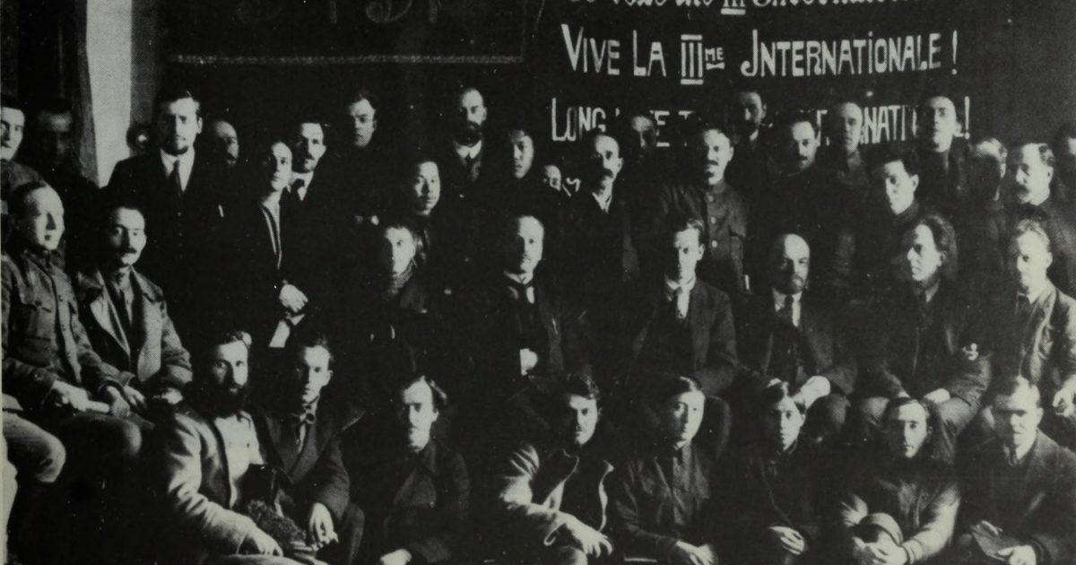 Teses e Relatório Sobre a Democracia Burguesa e a Ditadura do Proletariado