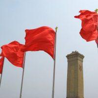 A natureza do Estado chinês