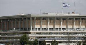 Detalhe da sede do Parlamento israelense - Reprodução