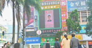 Um devedor na lista negra exibido num ecrã gigante na cidade de Taishan. Foto do governo de Taishan via WeChat