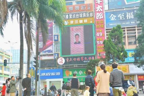 O que é o Sistema de Crédito Social na China?