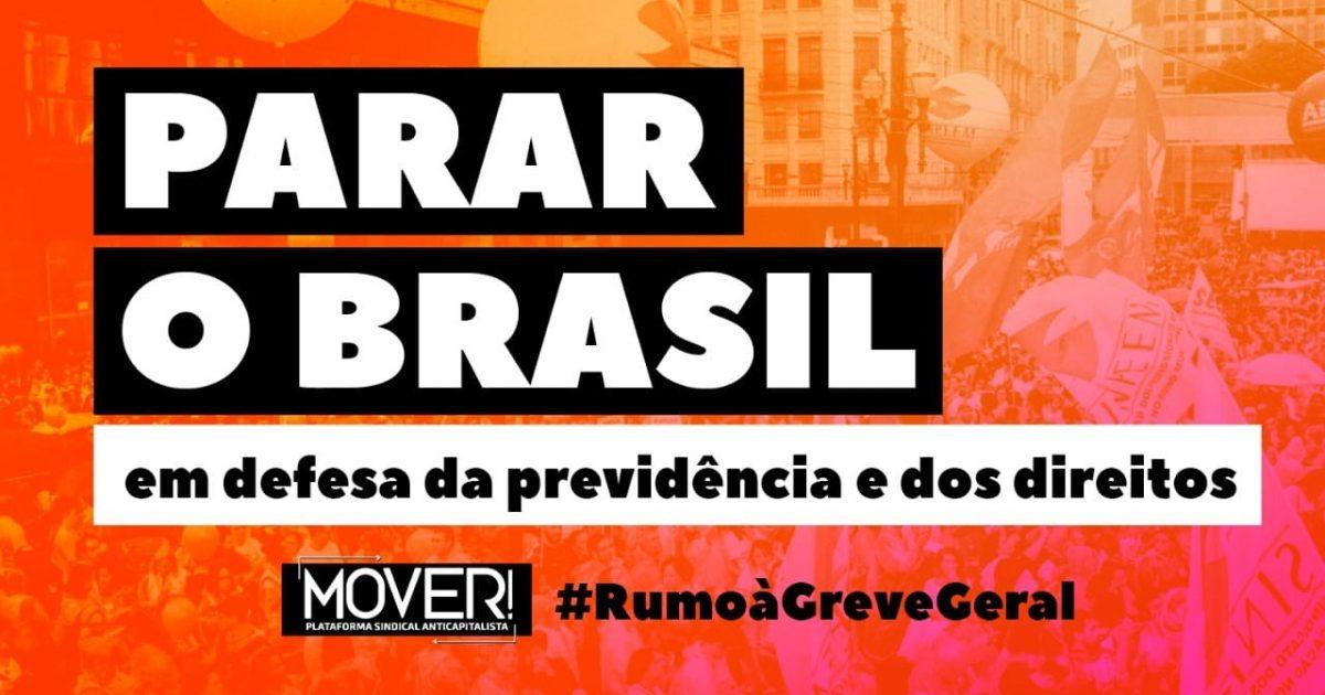 Parar o Brasil para defender a previdência. Greve geral, já!