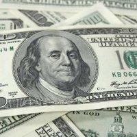 A hegemonia do dólar e o crepúsculo do império
