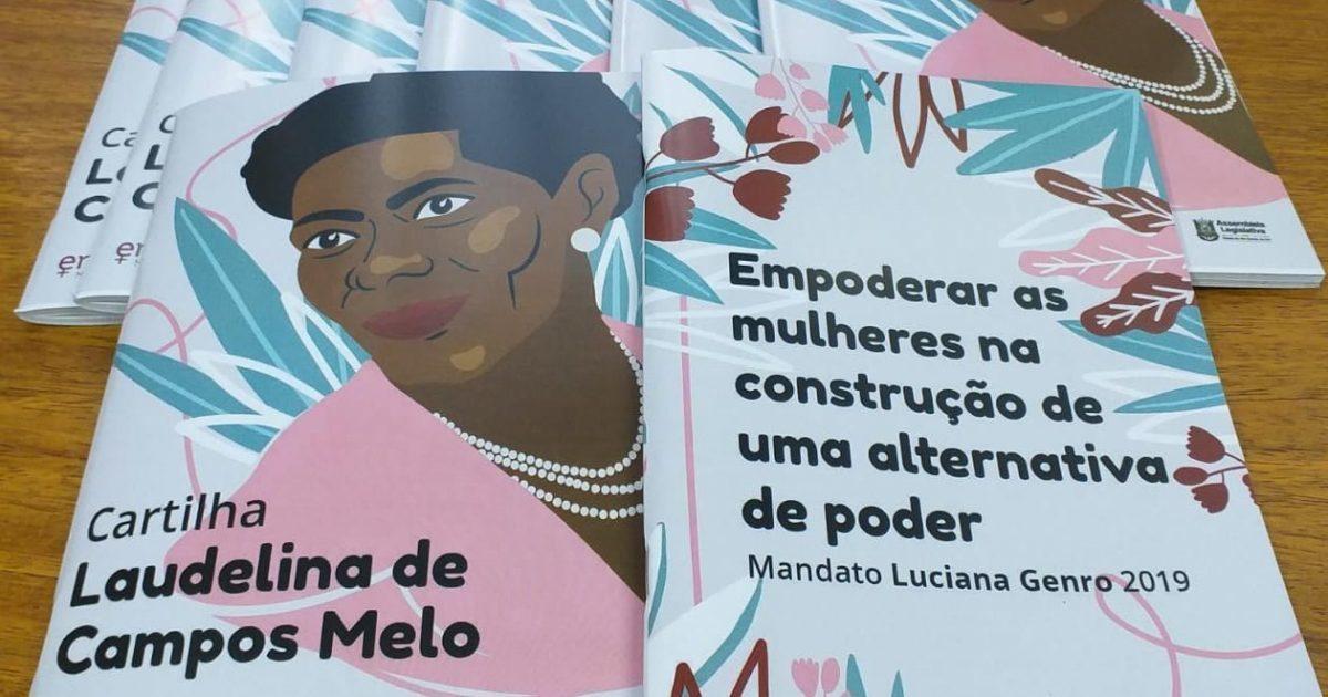 Emancipa Mulher lança cartilha de formação feminista e antirracista