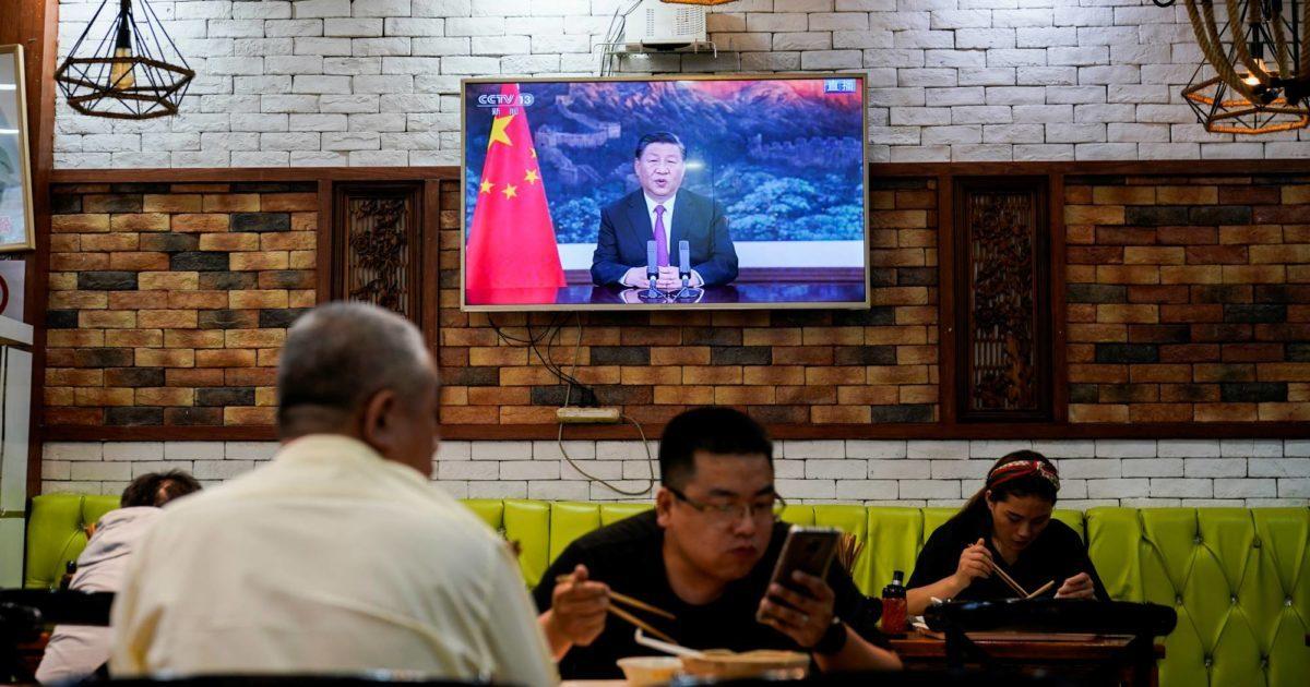 """China e a """"prosperidade comum"""""""