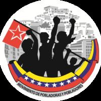Dez anos após o Manifesto da Revolução Urbana: habitação, autogestão e comuna!